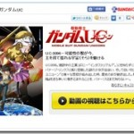 アニメを満喫出来るネットサービス アニメワン 無料動画やTV番組でアニメ放映を確認したり、声優辞典などもありアニメ三昧なサービス