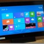 【レビュー】 Windows8 タブレットを触ってみました ARROWS Tab Wi-Fi QH55/J なかなかイイかも