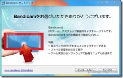 bandicam3