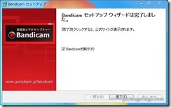 bandicam8