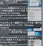 【Info】 Androidアプリ PCあれこれ探索リーダーを作っています