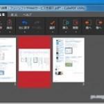 直感的にPDF編集が可能!! PDFの結合や分割、回転操作が簡単なフリーソフト 『CubePDF Utility』