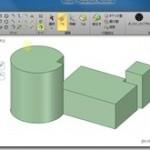 無償化!! 高機能3DCADがすごい!! 初心者でも3次元設計できる 『DesignSpark Mechanical』