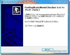 favduplicatemovie9
