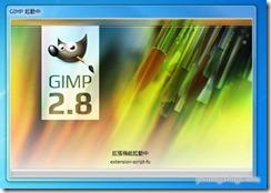 gimpext9