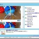 Web画像収集に便利!! Dropboxやローカルに保存できる拡張機能 『Image Collector Extension』
