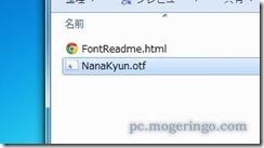 nanakyun2
