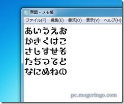 nanakyun4