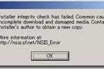 【解決】NSIS Errorとは?ダウンロードしたファイルを開いたらエラーメッセージ