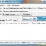 60%に!? PDFファイルを圧縮できるフリーソフト 容量の節約に 『ORPALIS PDF Reducer』