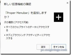 propermenubar2