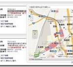 Webページ上の住所をGoogleマップで表示してくれるChrome/Firefox拡張機能 『Quick Maps』