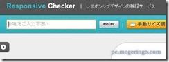 responsivechecker1