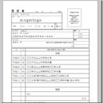 Webで履歴書が作れるネットサービス PDFやHTML形式で出力できる 履歴書Maker