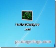 svchostanalyzer2