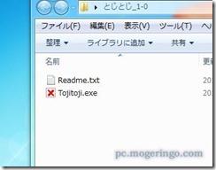 tojitoji1