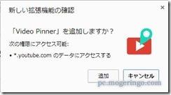 videopinner2