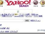 懐かしいページも!! Webページの昔の姿が見れるChrome拡張機能 『ウェブタイムマシン』