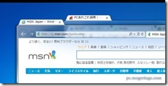 windowtabs5