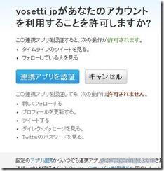 yosetti6