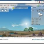 Chrome拡張 天気・週間予報などをグラフィカルに表示するアプリ 細かい設定で表示項目なども調整できる YoWindow 天気