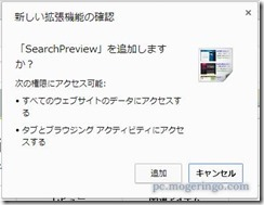 SearchPreview2