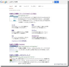 SearchPreview3