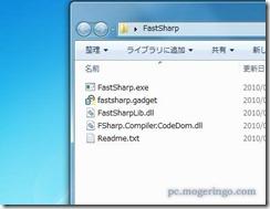 fastsharp2