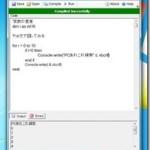 VBやC#のソースをサクッと実行できるフリーソフト 『FastSharp』 PGに便利
