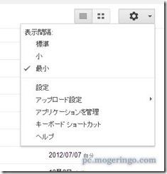 googleocr1