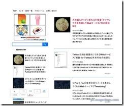 googleocr4
