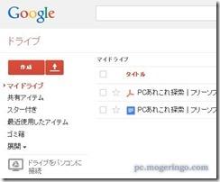 googleocr6