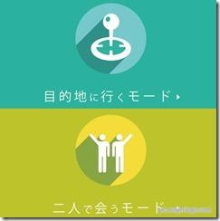 ikuyokuruyo1