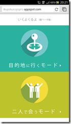 ikuyokuruyo5
