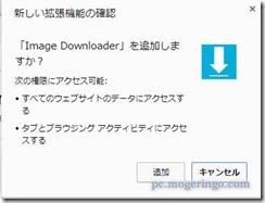 imagedownload2