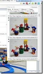 imagedownload3