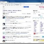 Chromeアドレスバーからリアルタイム検索が可能なChrome拡張機能 『OmniRT』