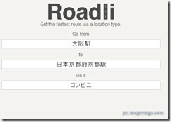 roadli2