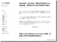 slicenews2