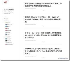 slicenews3