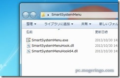 smartsystemmenu2