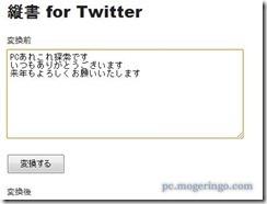 twittertate1