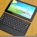 【レビュー】 VaioTap 11 を購入しました タブレットにもノートパソコンにもなりそう
