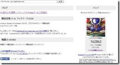 blogsentou3
