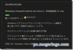 firewallcontrol2