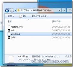firewallcontrol7