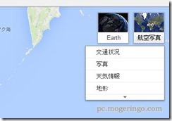 googleearth1