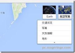 googleearth1