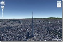 googleearth7