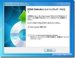 iobitunlocker6